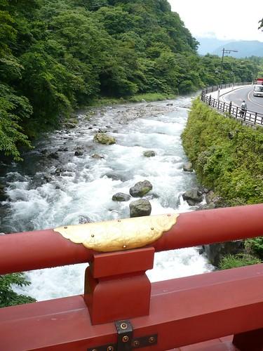 Vista desde Shinkyo