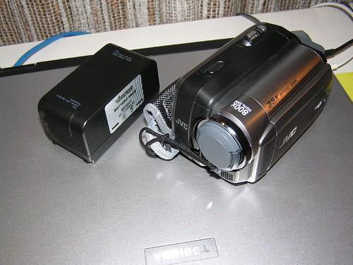 Bateria cámara antigua vs JVC GR-D820