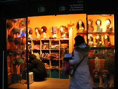 The Shops at Bryant Park: Le Primitive by Roberta & Simonetta