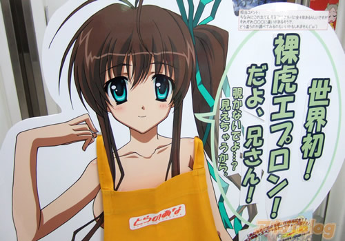 The Japanese on there says The First in the World! Its a Real Hadaka Apron. Boy! Dont Peep into…? Could be Seen