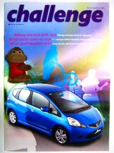 Honda Challenge Magazine Cover