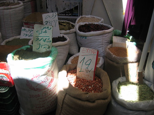 Almonds and spices in a market in Acre / Akko, Israel