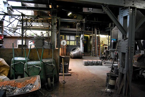 The main foundry.