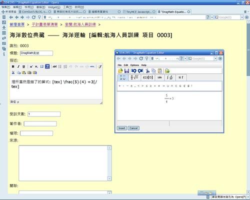 20080323_ODAP-1