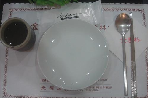 韓國餐廳_金李朴餐具
