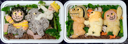 Where the Wild Things Are storybook bento