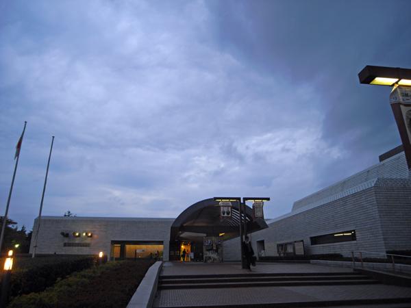 国立歴史民俗博物館 1