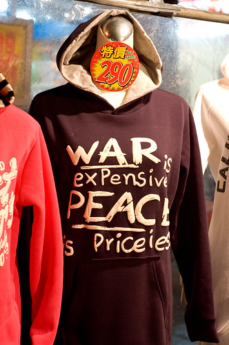 Peace is Priceiess