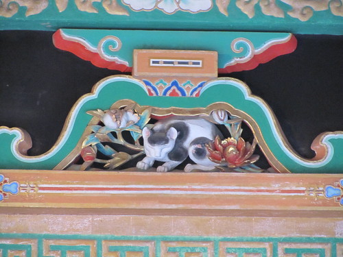 Famous sleeping cat at Toshogu Shrine