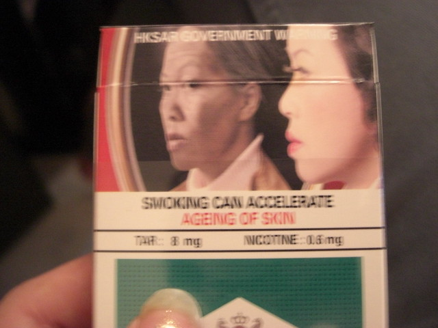 "blurry. but the use of the word ""accelerate"" kind of cracked me up."