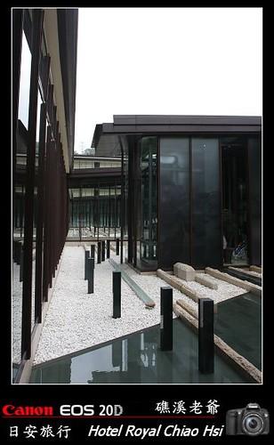Hotel Royal Chiao Hsi_2007_1228_121953.jpg