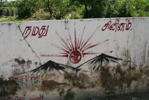 india.mahabalipuram.feb.08 242