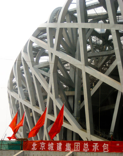 Beijing National Olympic Stadium 14