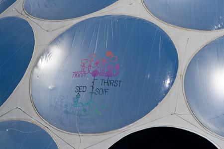Plaza de la Sed, EXPO ZARAGOZA_5330 s