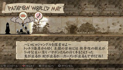 World Map Patapon 2 Donchaka