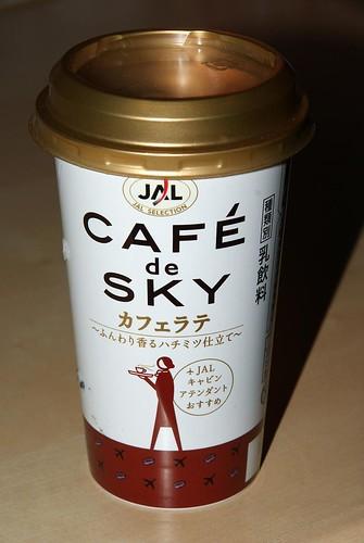 Cafe de Sky