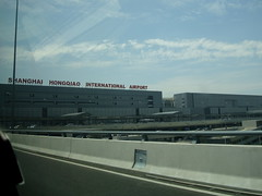 Shanghai Hongqiao International Airport terminal 2