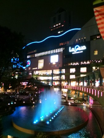 東京ドーム天然温泉「Spa LaQua」