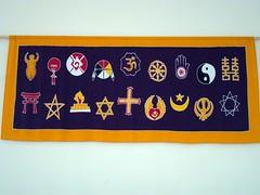 Interfaith Banner