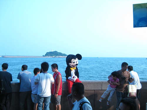 Mickey? In Qingdao?