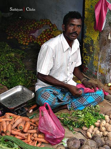 Indur Market - 2