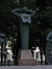 7340 - Moscow - Bolotnaya Proshad - Children are the victims of adults' vices - Indifference
