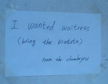 bc-wanted