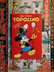 Topolino 1949 - photo Goria - click per i dettagli