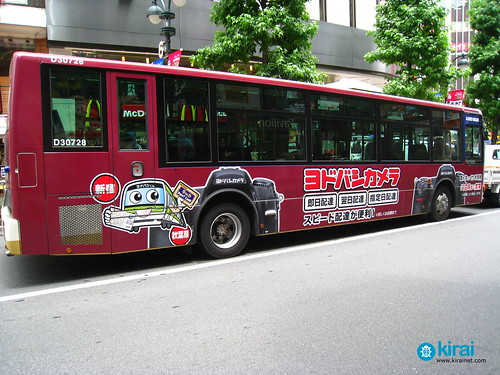autobus yodobashi bus