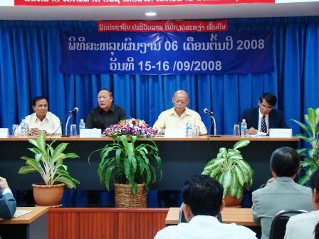 eci meeting 2008