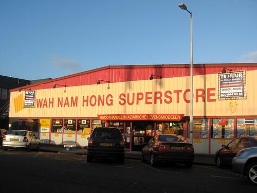Wah Nam Hong