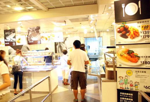 [食記]激便宜! IKEA 39圓超值早餐 @ macaron 的餐盤筆記 :: 痞客邦