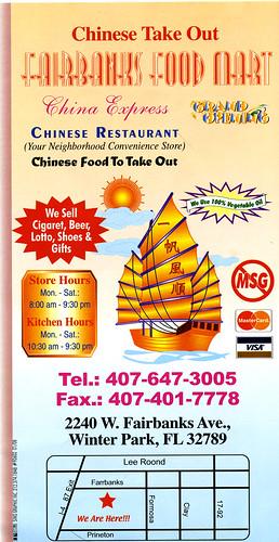 Food Mart pamphlet