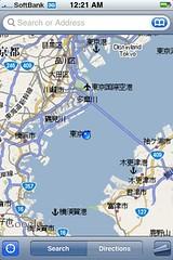 on Tokyo bay
