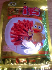 Duck Tongue snacks from China