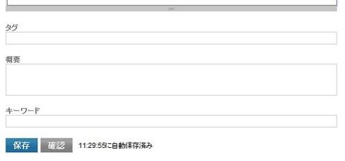 キーワードとか by you.