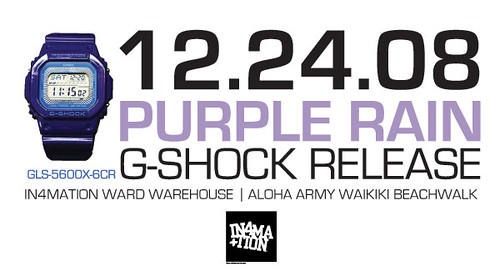 gshock_release