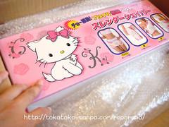 到着!「スレンダーシェイパー チャーミーキティ」(ムトウ) キティちゃんの箱登場