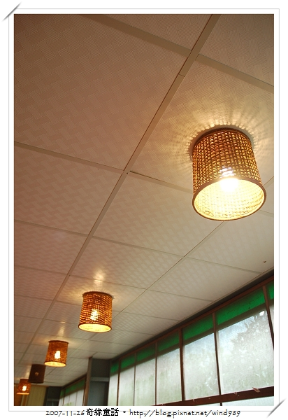DSC_0068和興有機文化村_餐廳燈飾