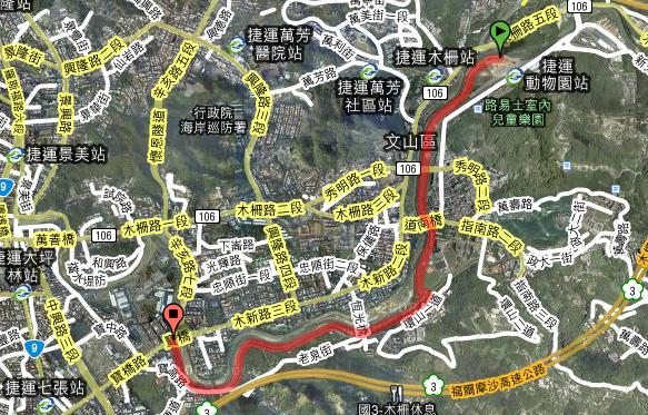 阿魯巴慢跑俱樂部: 2008-12-12 政大團練10K暨貓空喝茶
