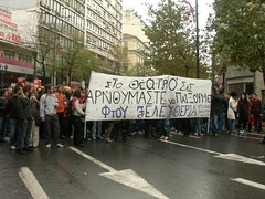 00 Protest in Athens