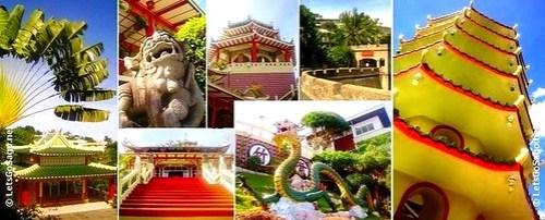 Philippine Taoist Temple, Beverly Hills, Lahug, Cebu City