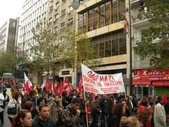 34 Protest in Athens