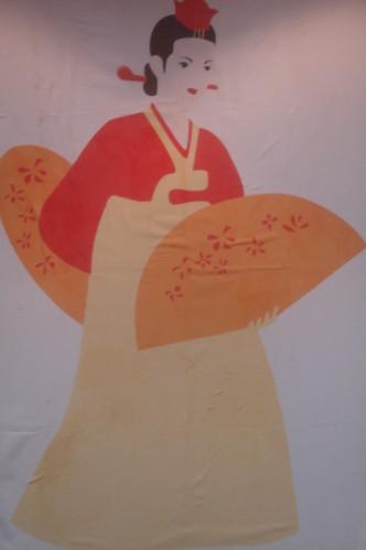 韓國傳統畫 2
