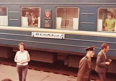 Trans-siberian railway train car