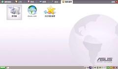Eeepc 1000 screenshot-6