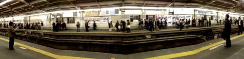 Kichijo-ji Station
