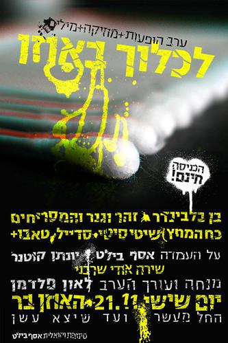 DirtyOzen 21.11 by leonapoleon.