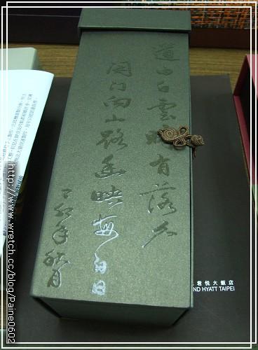國賓月餅禮盒