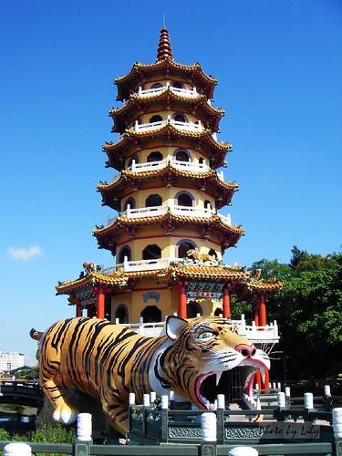 這是虎塔。